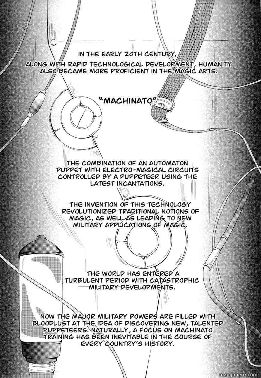 Kikou Shoujo wa Kizutsukanai 2 Page 1