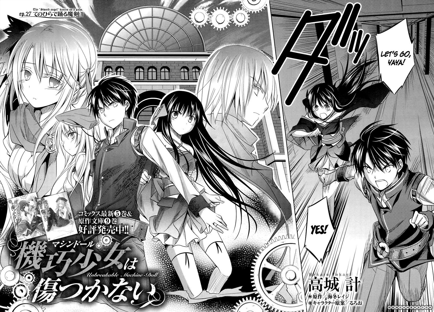 Kikou Shoujo wa Kizutsukanai 27 Page 4