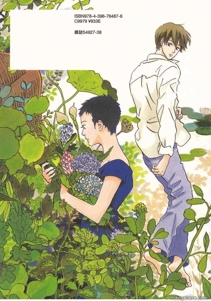 Natsuyuki Rendez-Vous 1 Page 3