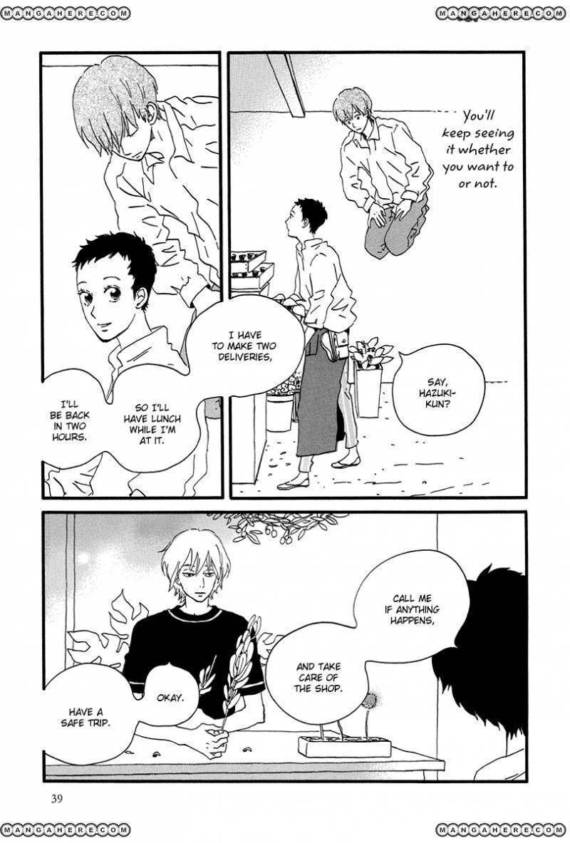 Natsuyuki Rendez-Vous 2 Page 4
