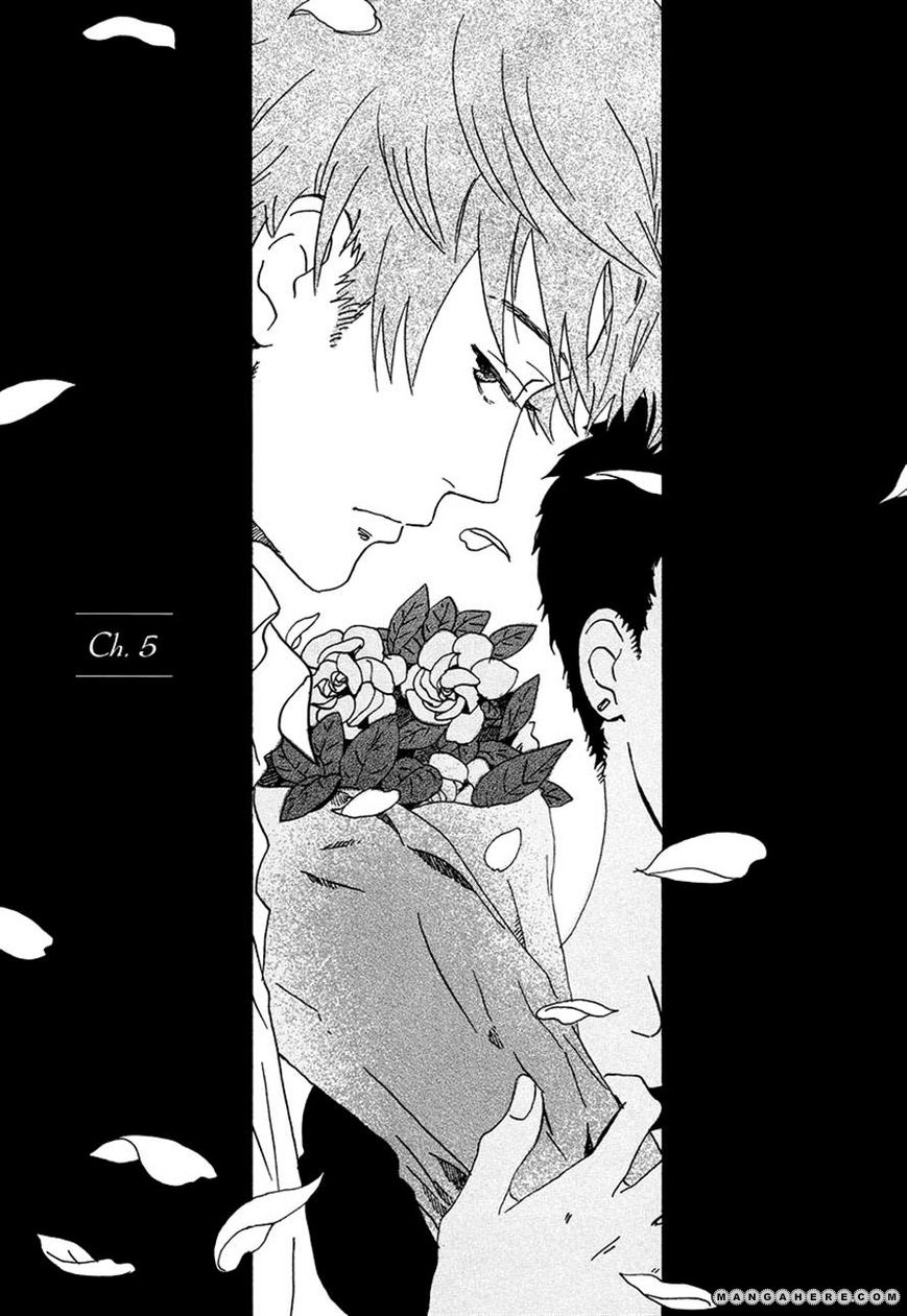 Natsuyuki Rendez-Vous 5 Page 1
