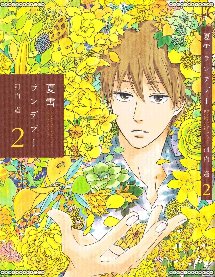 Natsuyuki Rendez-Vous 6 Page 2