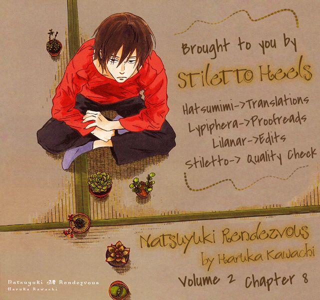 Natsuyuki Rendez-Vous 8 Page 1