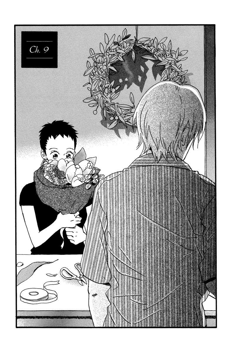 Natsuyuki Rendez-Vous 9 Page 2