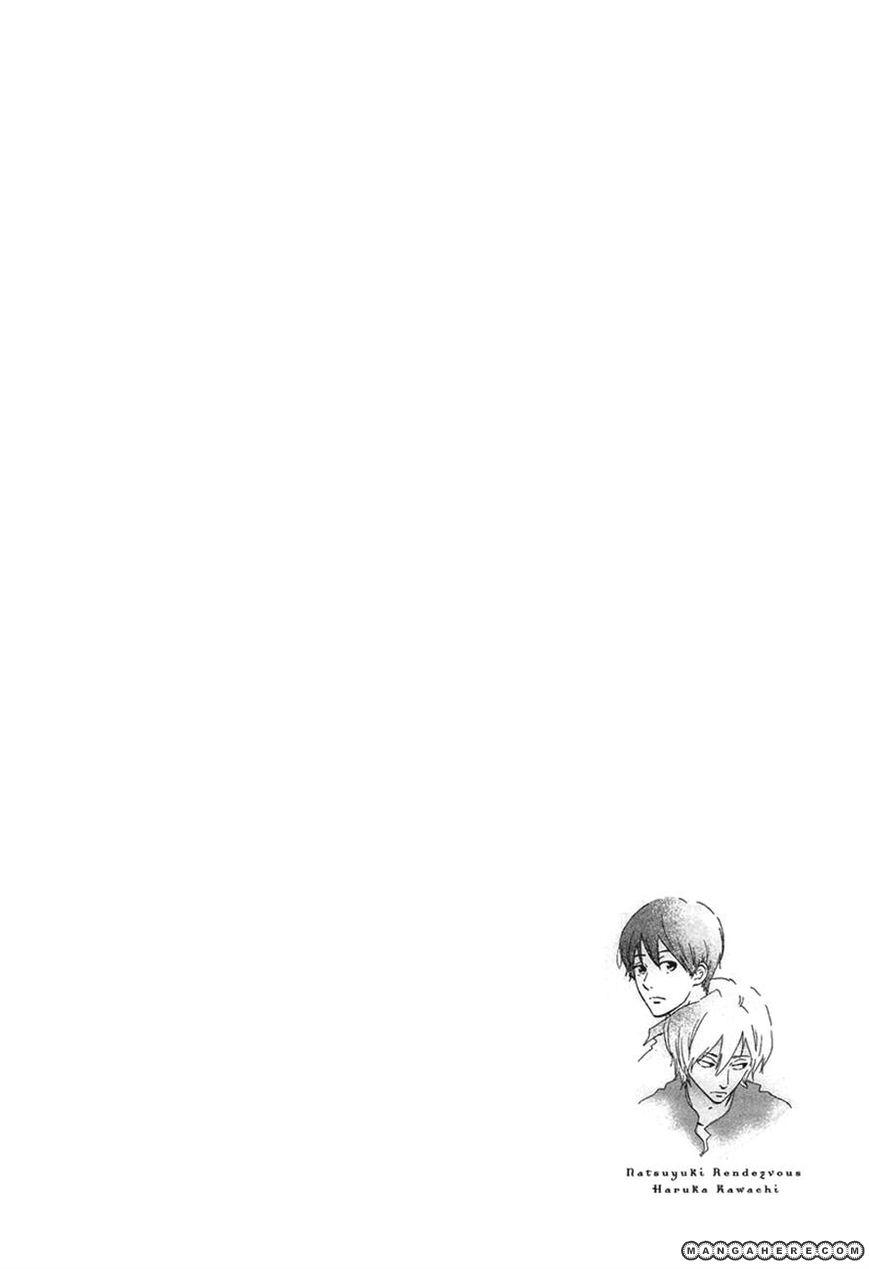 Natsuyuki Rendez-Vous 11 Page 2