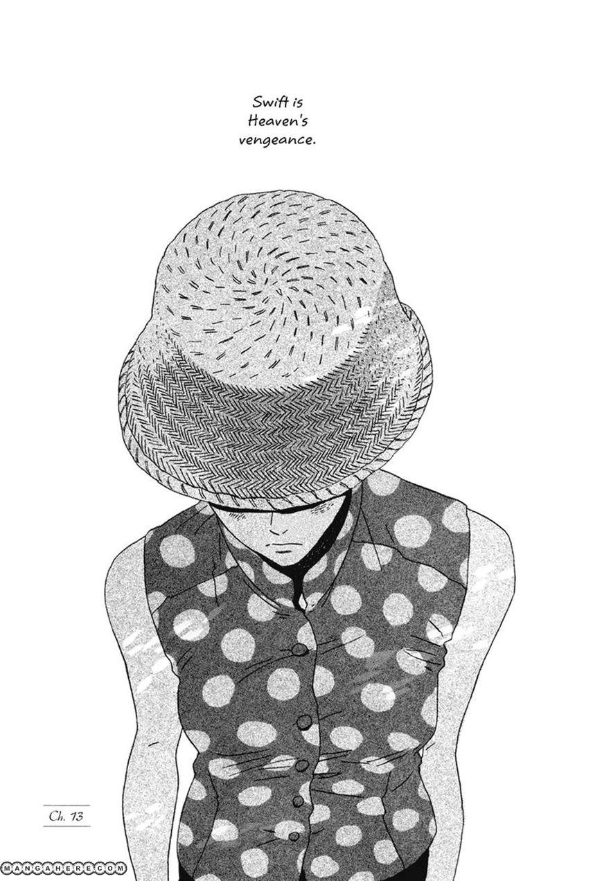 Natsuyuki Rendez-Vous 13 Page 1