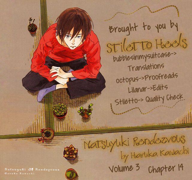 Natsuyuki Rendez-Vous 14 Page 1