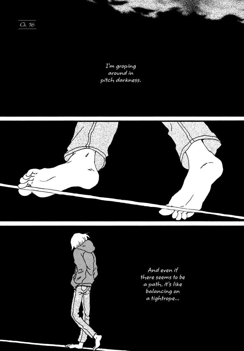 Natsuyuki Rendez-Vous 16 Page 2