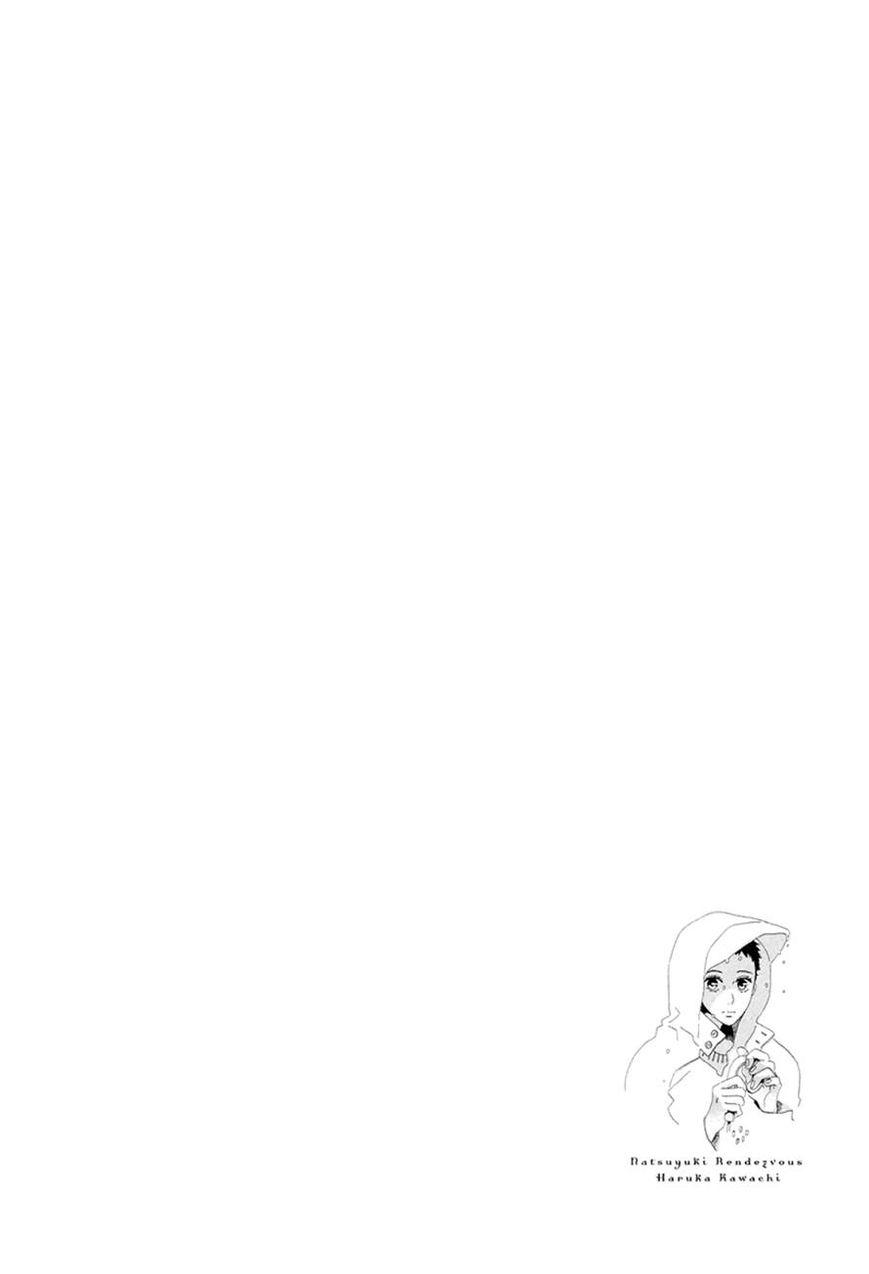 Natsuyuki Rendez-Vous 19 Page 2