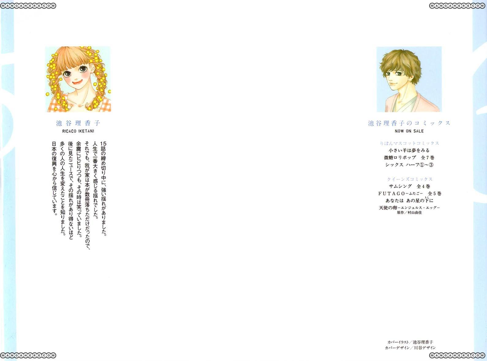 Six Half 11 Page 1