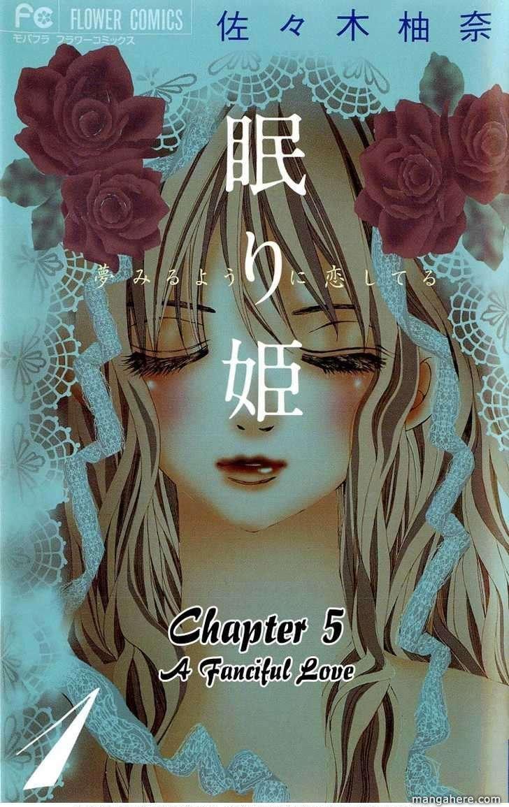 Nemurihime - Yume Miru You Ni Koi Shiteru 5 Page 1