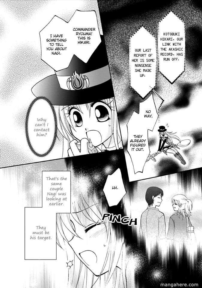 Virgin Ripper 2 Page 1