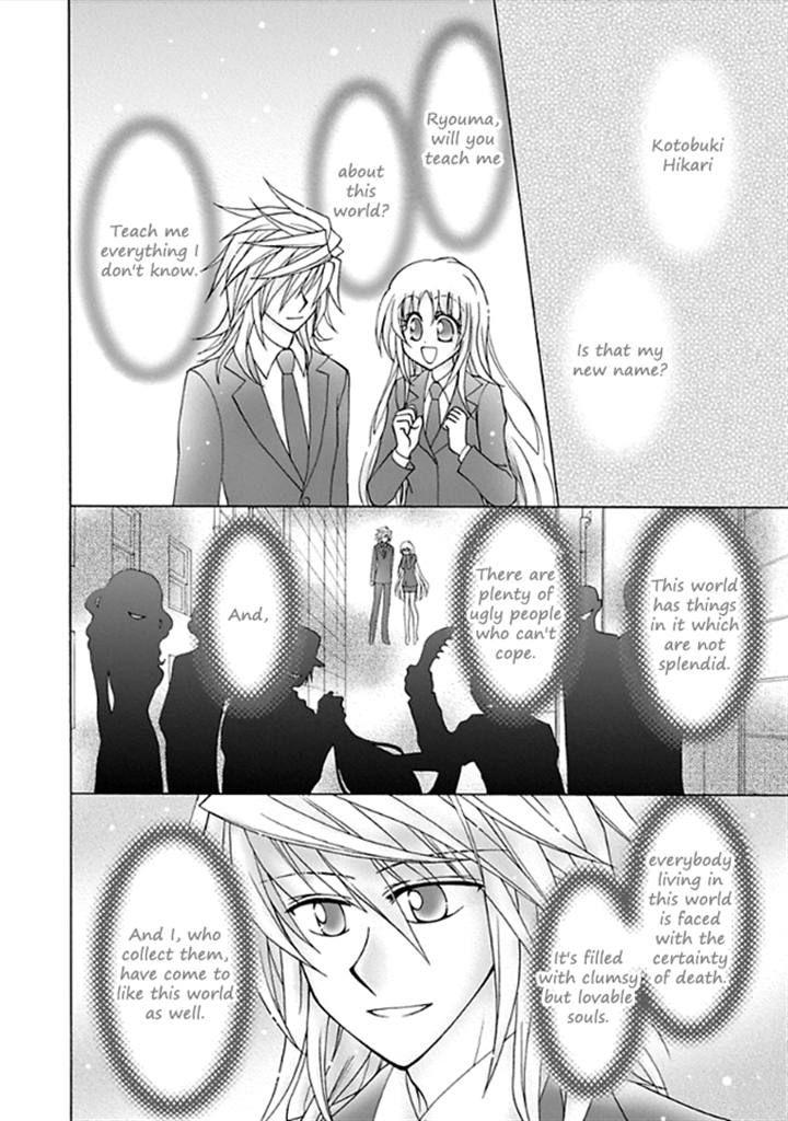 Virgin Ripper 12 Page 2