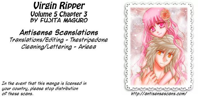 Virgin Ripper 17 Page 1