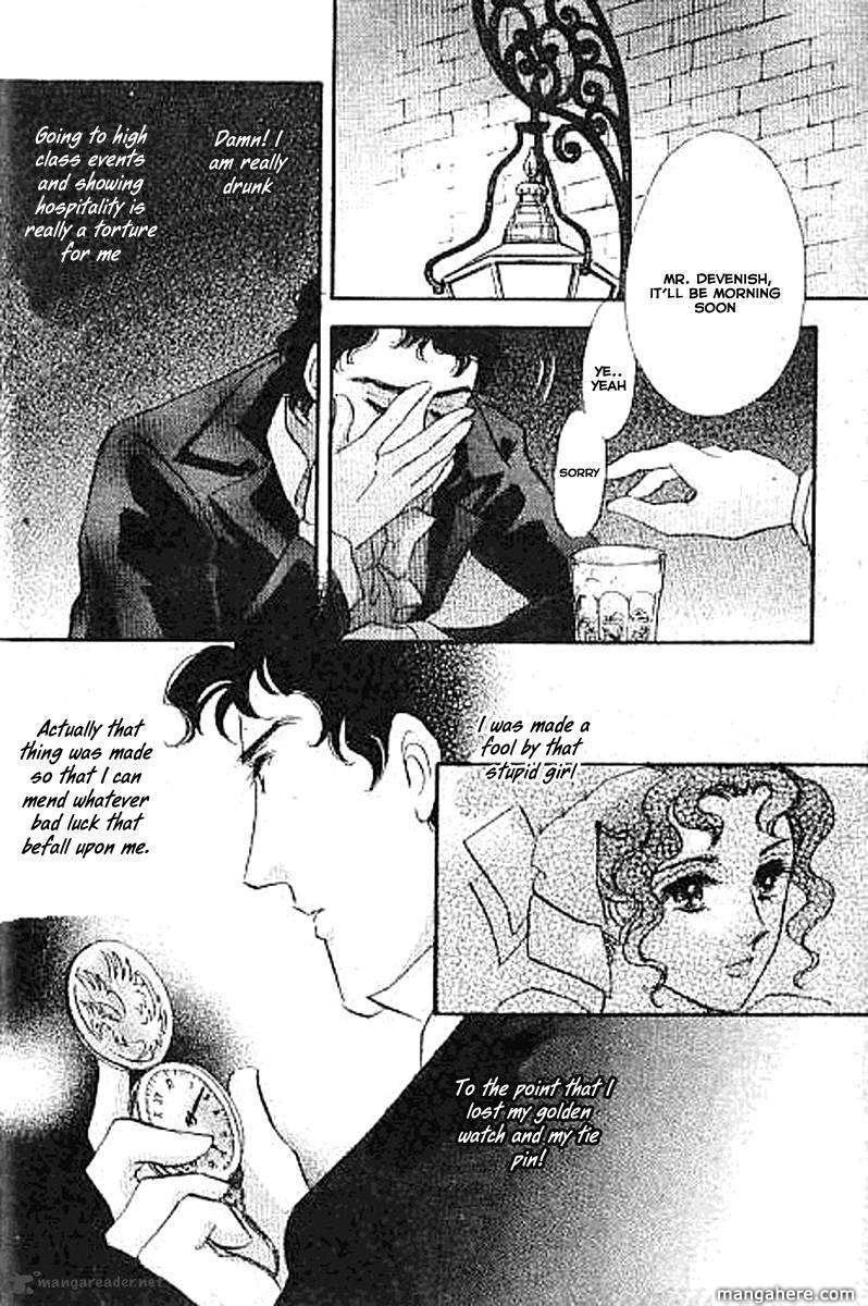 Dorobou Wa Koi No Hajimari 3 Page 1