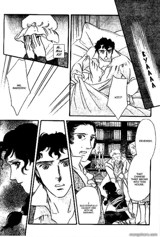 Dorobou Wa Koi No Hajimari 10 Page 2