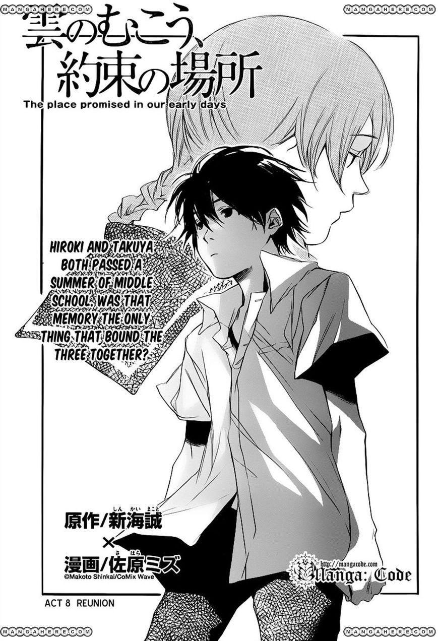 Kumo No Mukou, Yakusoku No Basho 8 Page 1