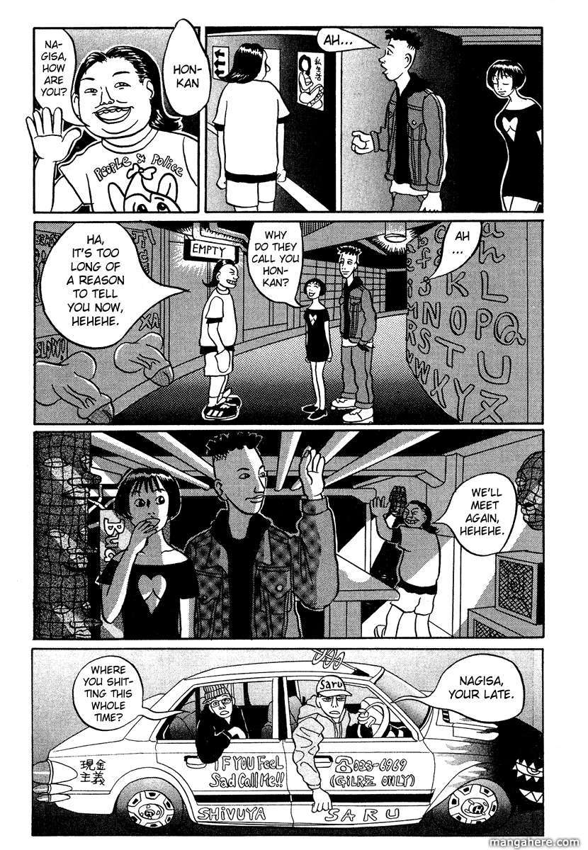 Tokyo Tribe 2 Page 2