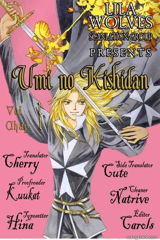 Umi No Kishidan 1 Page 2