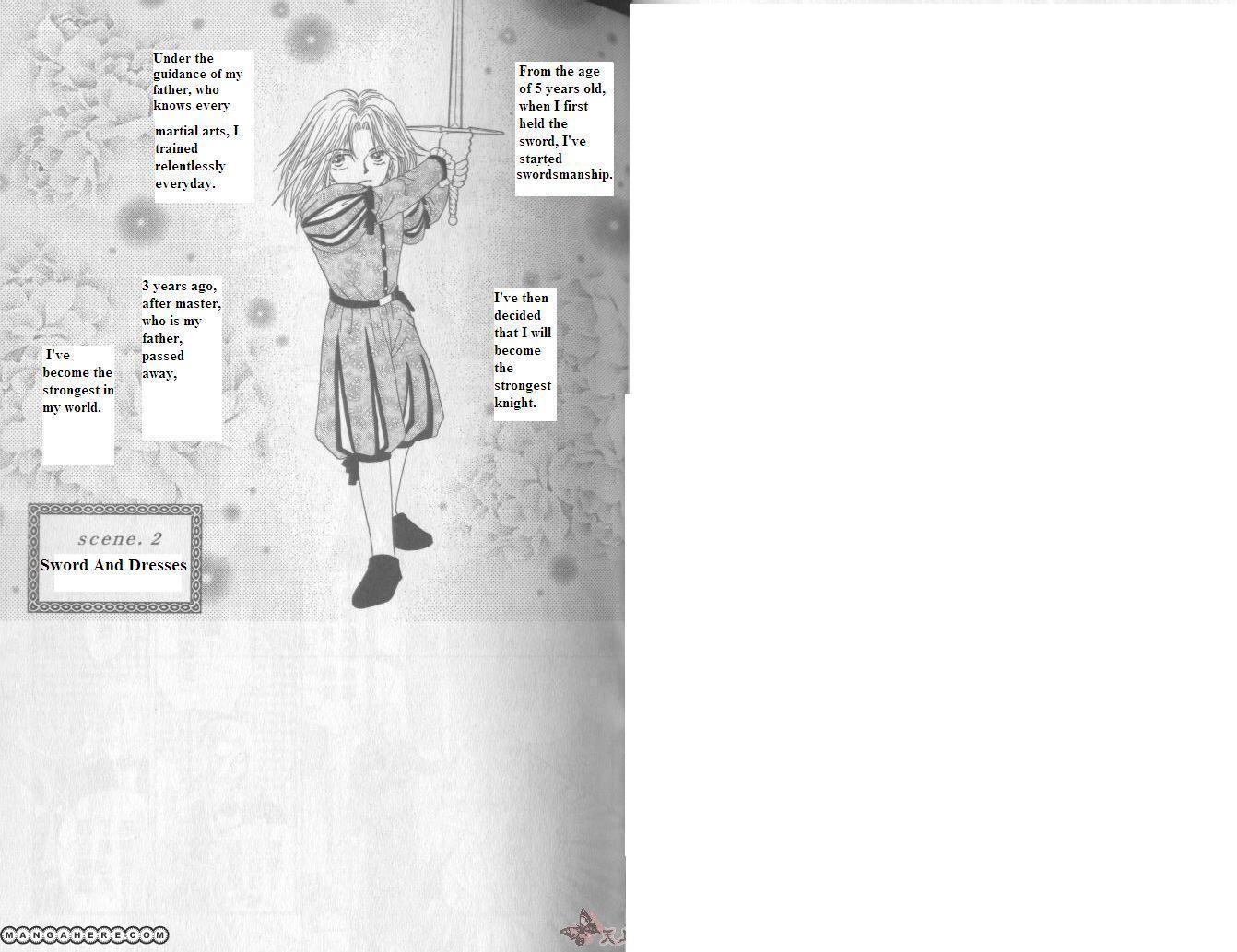 Umi No Kishidan 2 Page 1