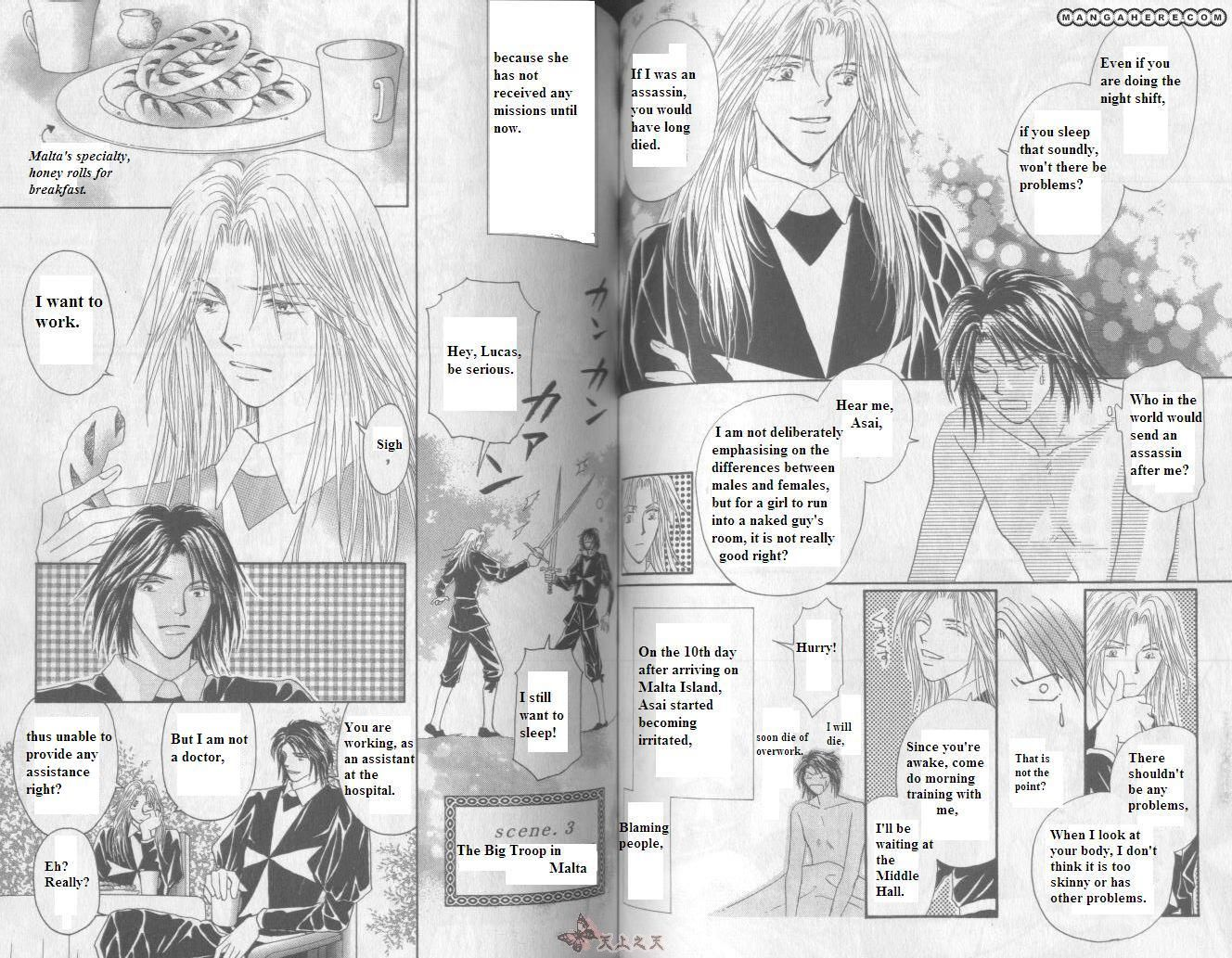 Umi No Kishidan 3 Page 1