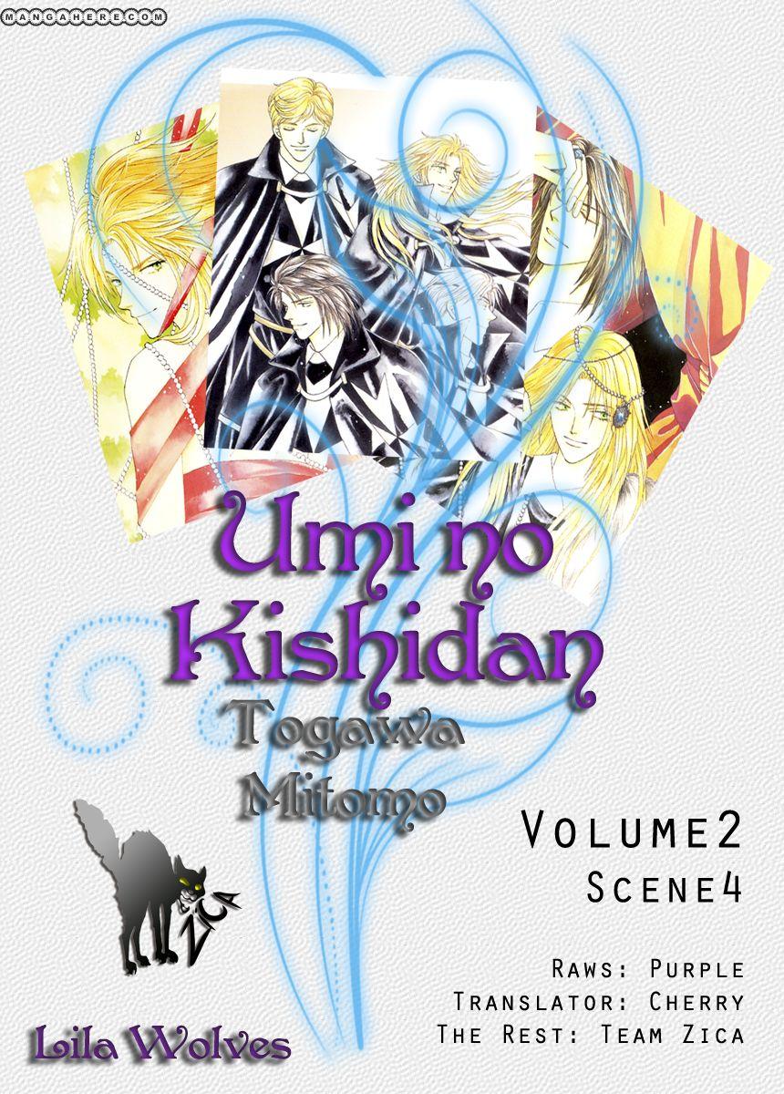 Umi No Kishidan 4 Page 1