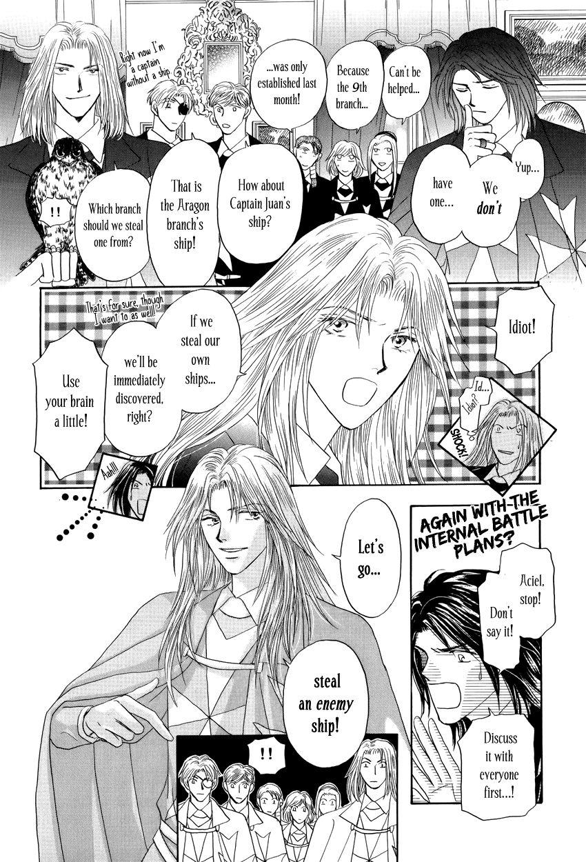 Umi No Kishidan 9 Page 2