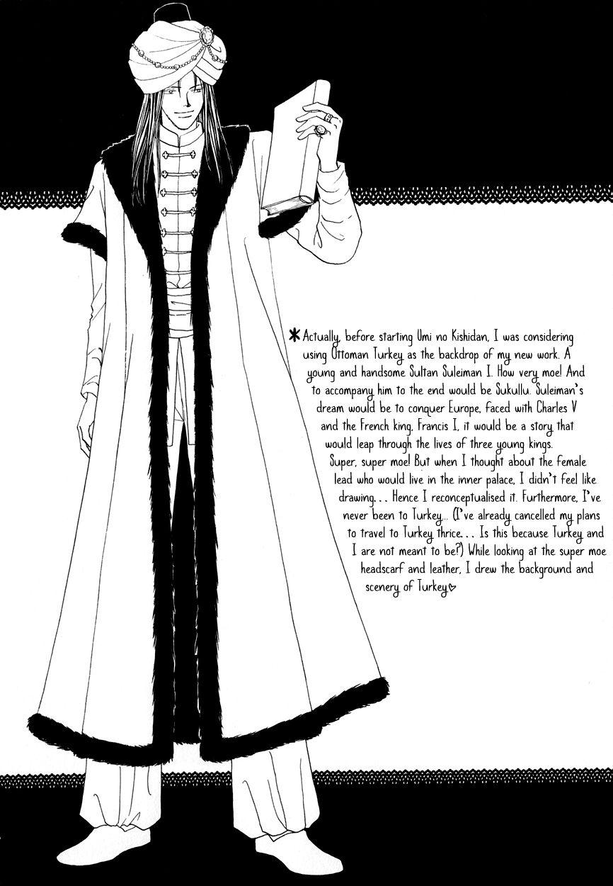 Umi No Kishidan 14 Page 1