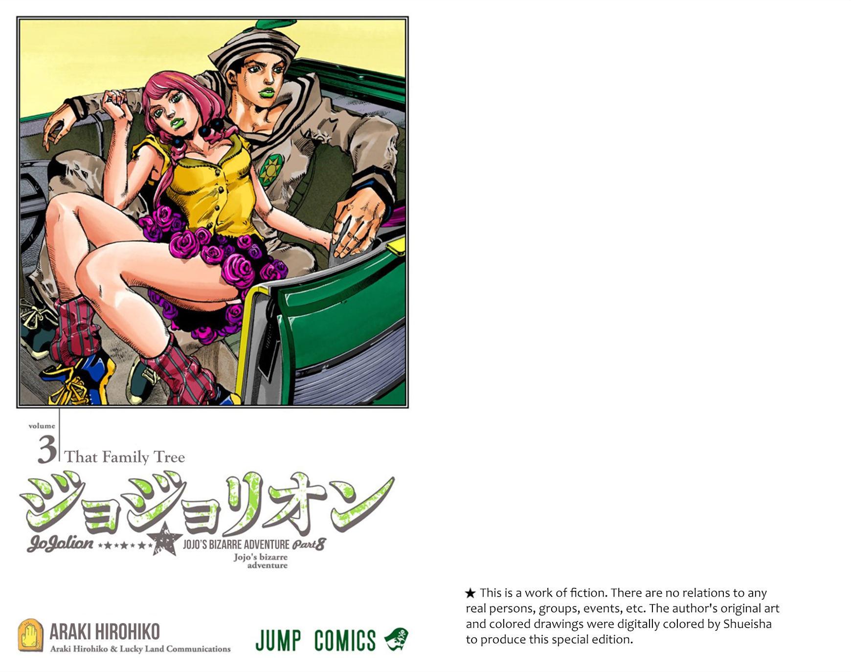 Jojos Bizarre Adventure Part 8 Jojolion 10 Page 2