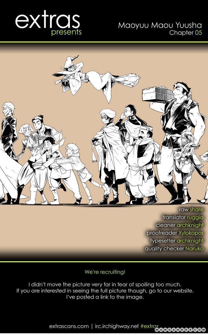 Maoyuu Maou Yuusha - Kono Watashi no Mono Tonare, Yuusha yo Kotowaru! 5 Page 1