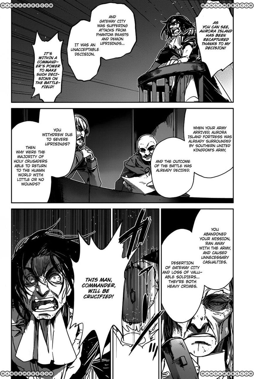 Maoyuu Maou Yuusha - Kono Watashi no Mono Tonare, Yuusha yo Kotowaru! 12 Page 2
