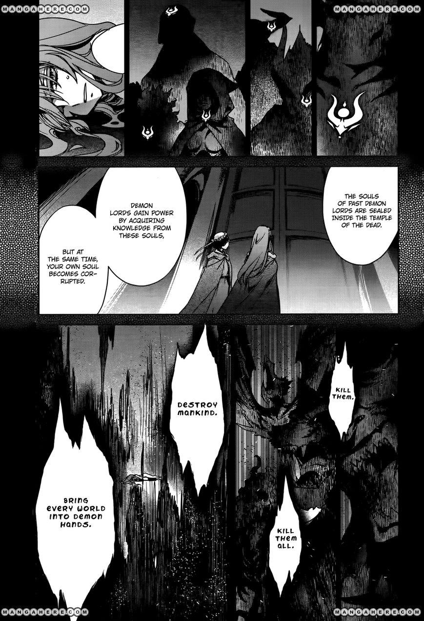 Maoyuu Maou Yuusha - Kono Watashi no Mono Tonare, Yuusha yo Kotowaru! 15 Page 4