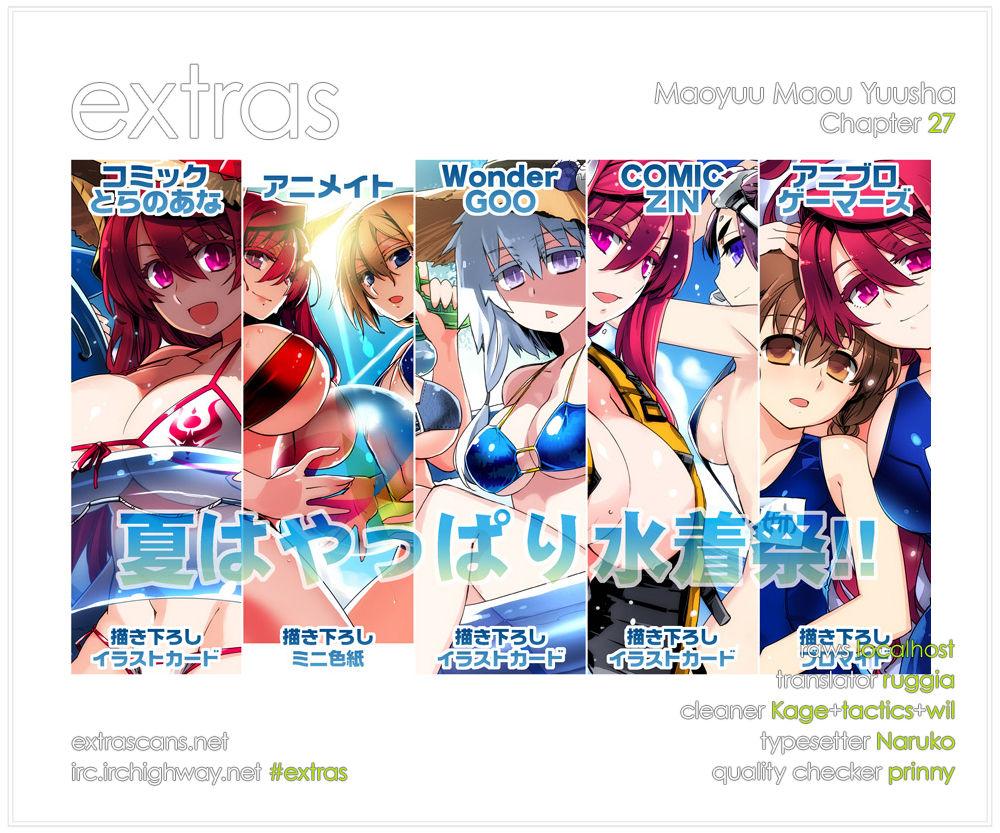 Maoyuu Maou Yuusha - Kono Watashi no Mono Tonare, Yuusha yo Kotowaru! 27 Page 1