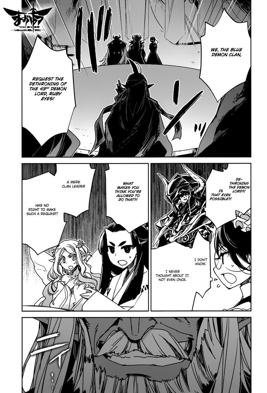Maoyuu Maou Yuusha - Kono Watashi no Mono Tonare, Yuusha yo Kotowaru! 28 Page 2