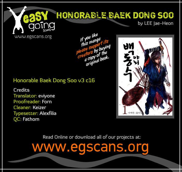 Honorable Baek Dong Soo 16 Page 1