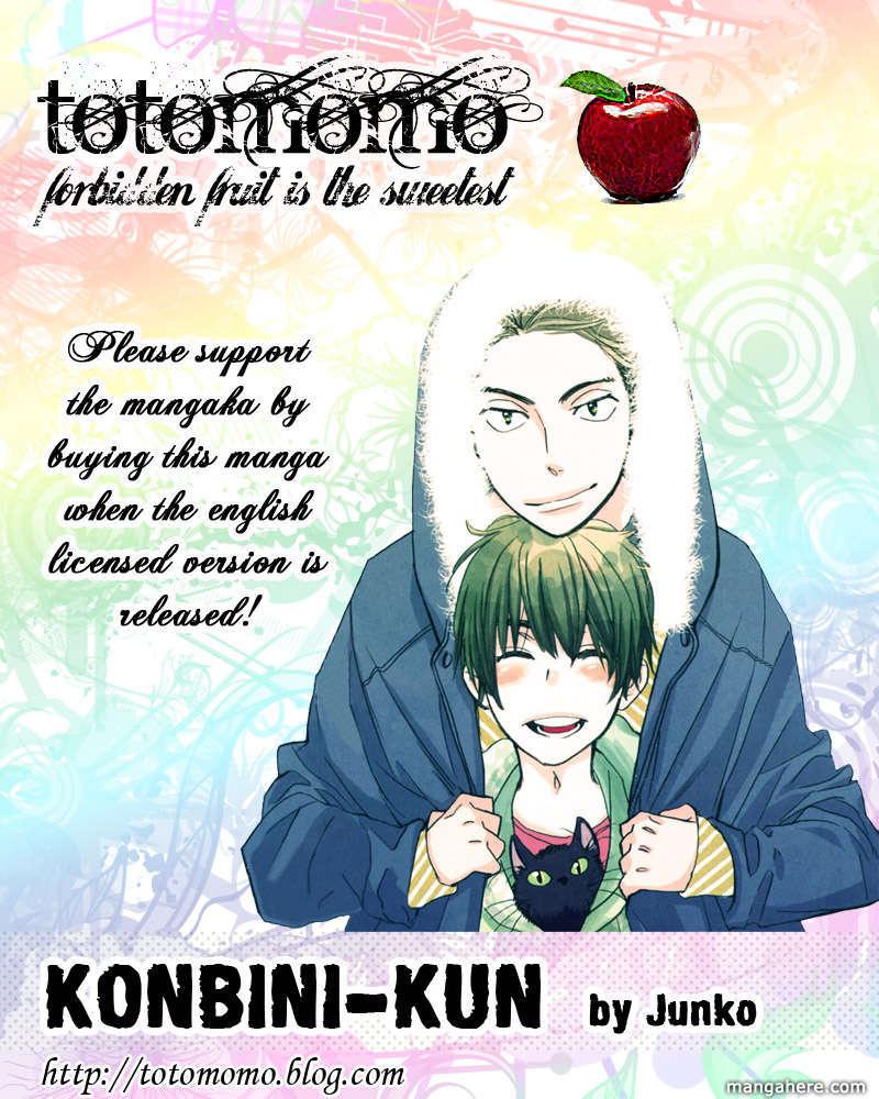 Konbini-Kun 3 Page 1