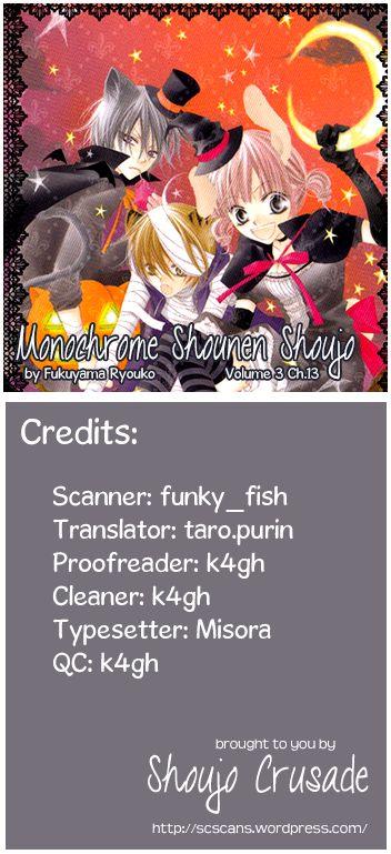 Monokuro Shounen Shoujo 13 Page 1