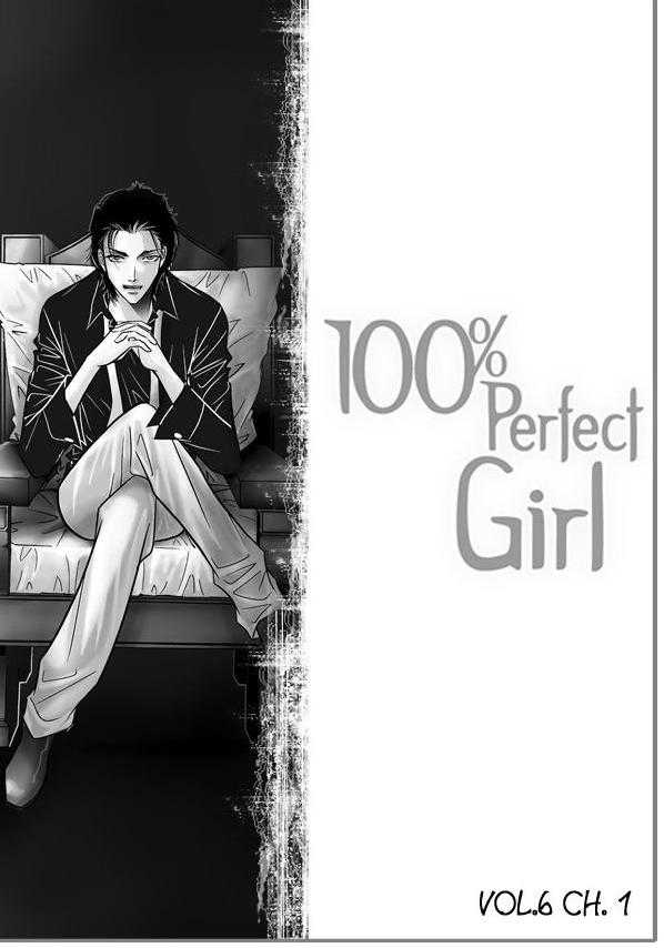 100% Perfect Girl 36 Page 1