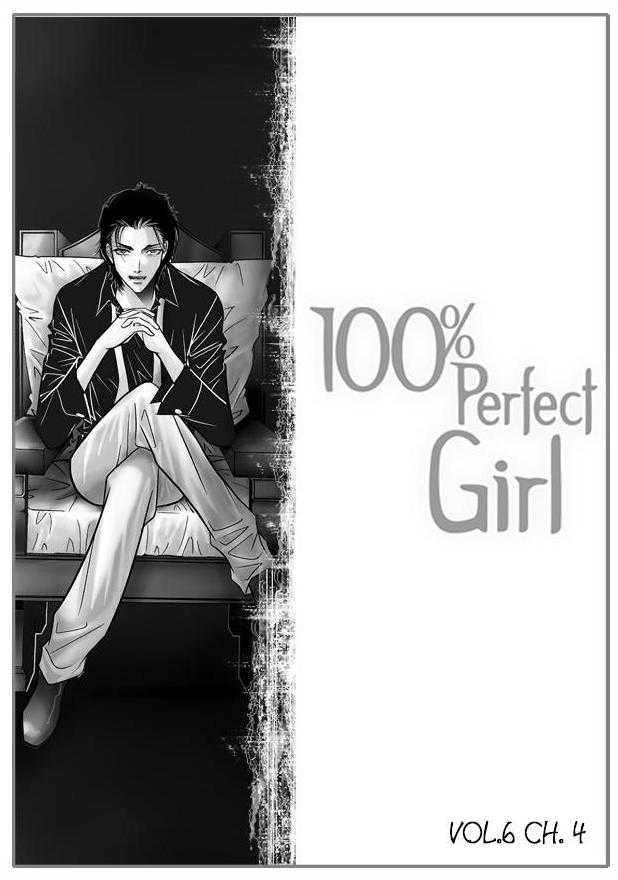 100% Perfect Girl 39 Page 1