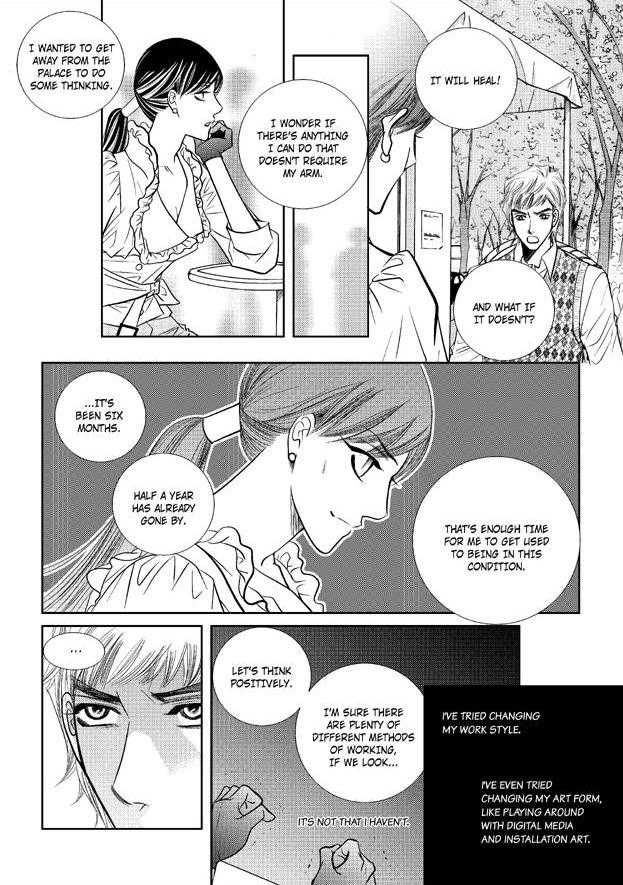 100% Perfect Girl 40 Page 2
