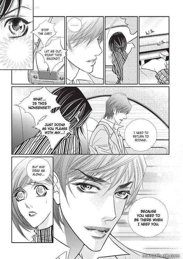 100% Perfect Girl 63 Page 2