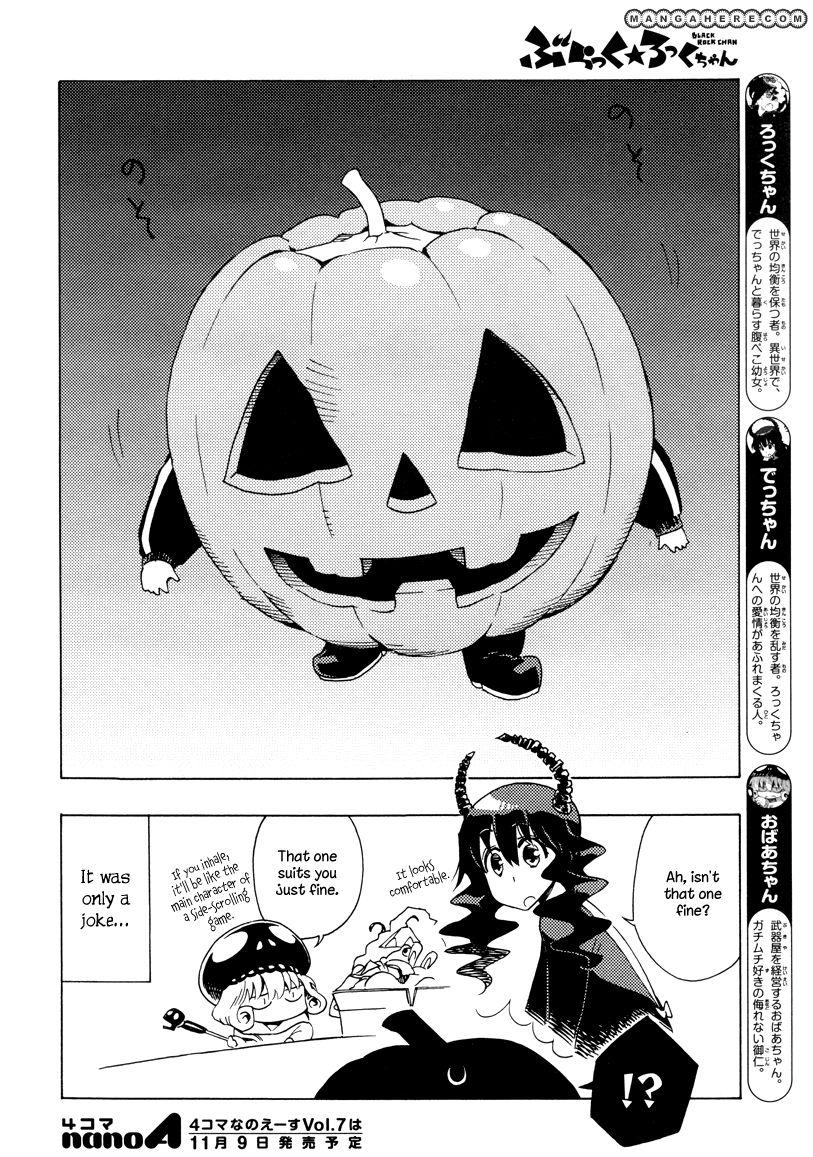 Black Rock-Chan 6 Page 4
