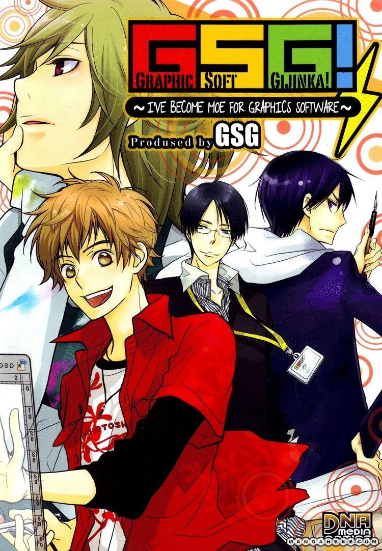 GSG! - Oekaki Soft ni Moechaimashita 12 Page 3