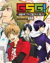 GSG! - Oekaki Soft ni Moechaimashita