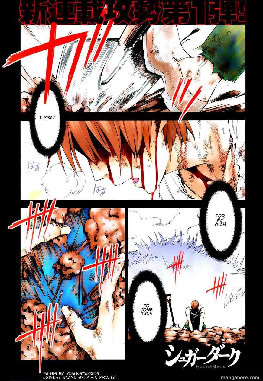 Sugar Dark: Umerareta Yami to Shoujo 1 Page 1