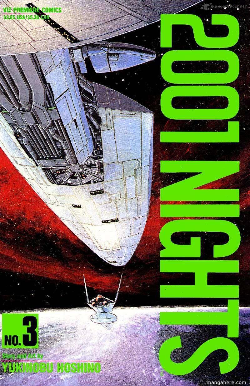 2001 Nights 3 Page 1
