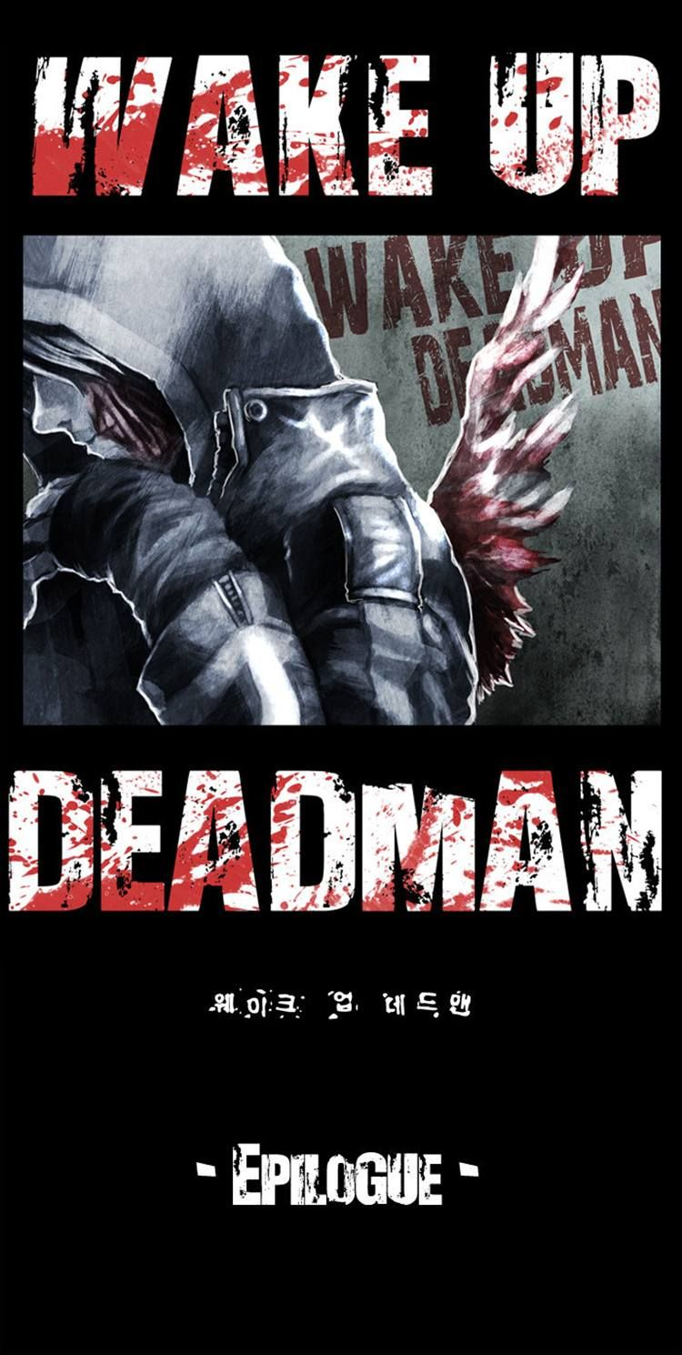 Wake Up Deadman 26 Page 1