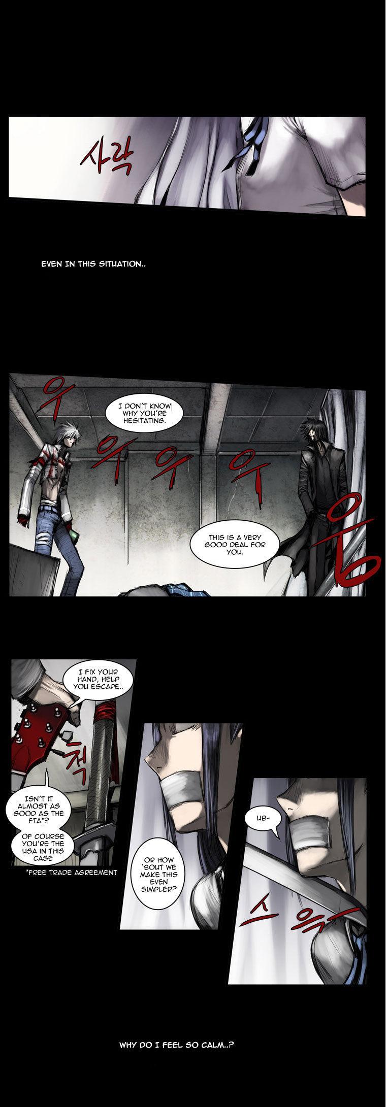 Wake Up Deadman 49 Page 2