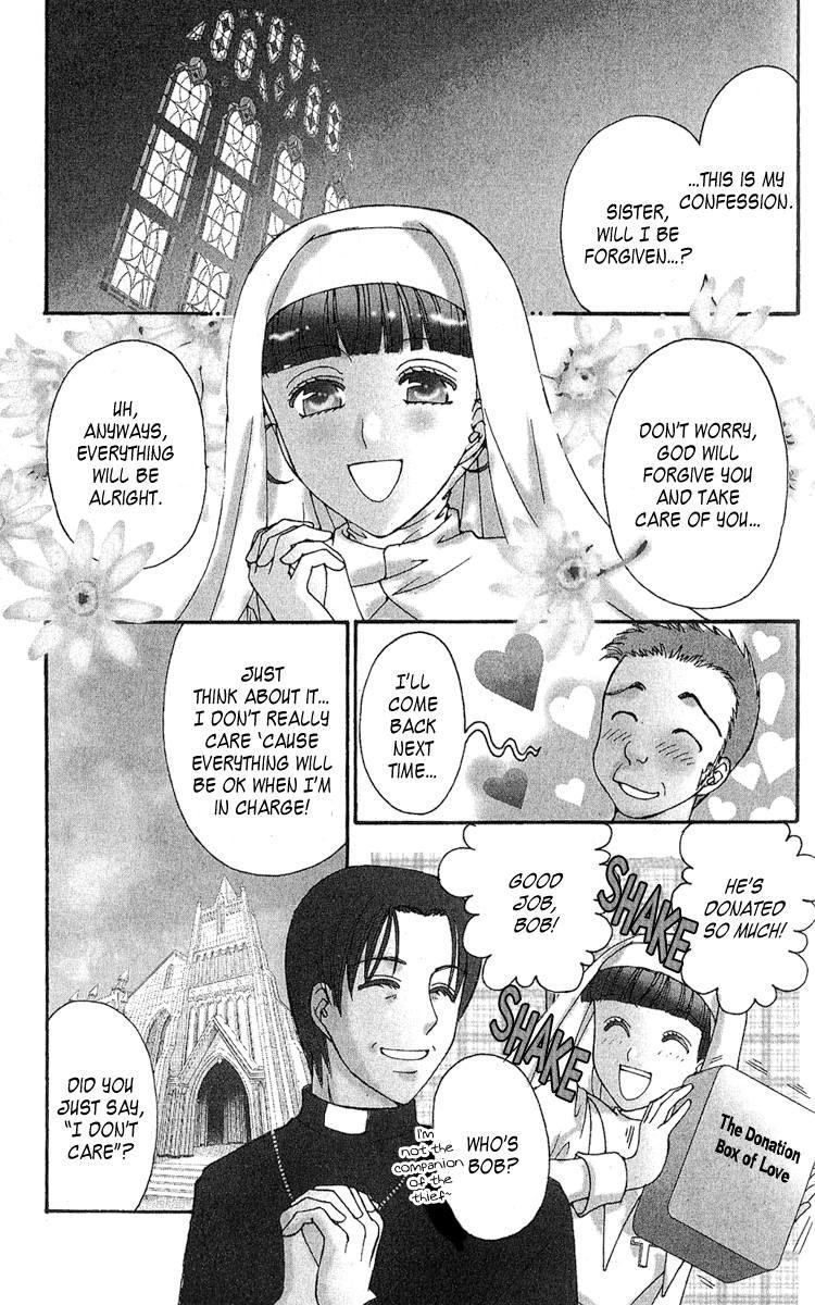 Saikyou no Tenshi Nishite Saiai no Akuma 4 Page 1