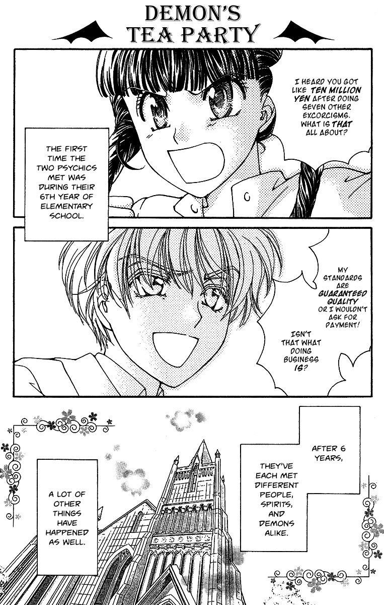 Saikyou no Tenshi Nishite Saiai no Akuma 4.5 Page 2